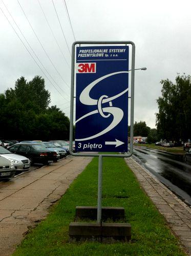 Logo dla PSP Lublin, Tablice, szyldy - Idea Studio