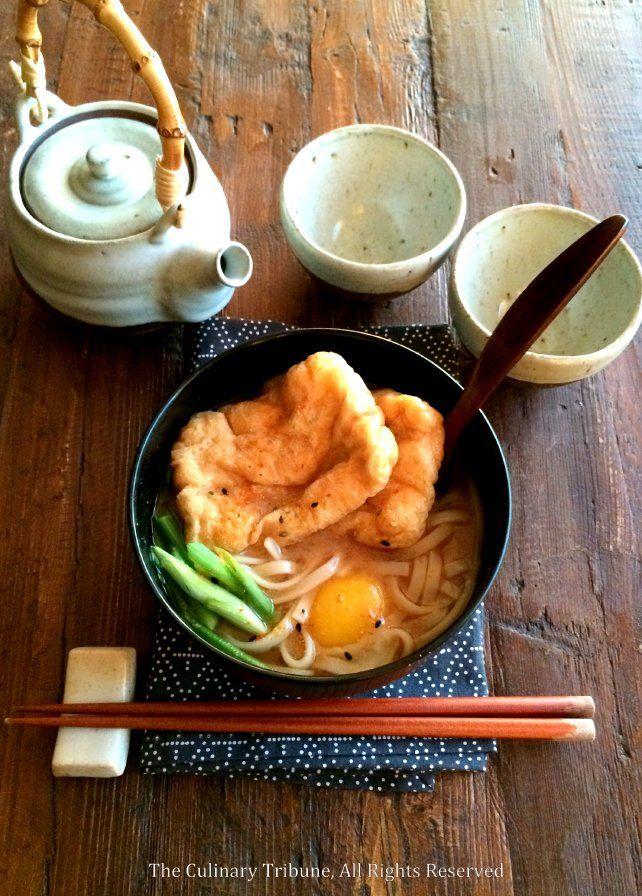Miso Nikomi Udon - Udon Noodles in Miso Broth