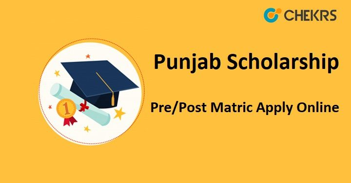 Video How To Apply Online Minority Post Matric Pre Matric Scholarship Hindi Inspirational Quotes Motivation Scholarships Famous Author Quotes