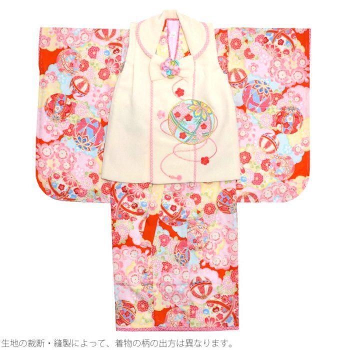 3歳の女の子の七五三に 華やかな着物セット。七五三 被布セット「毬 赤色の着物、白色の被布コート」乙葉 こども着物 3歳向け 子供着物 HF-1<H>【メール便不可】