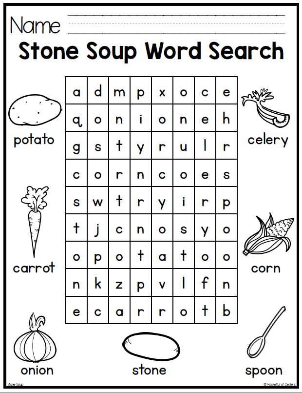 This FREE Stone Soup Word Search is fun for your Thanksgiving Feast in Kindergarten.