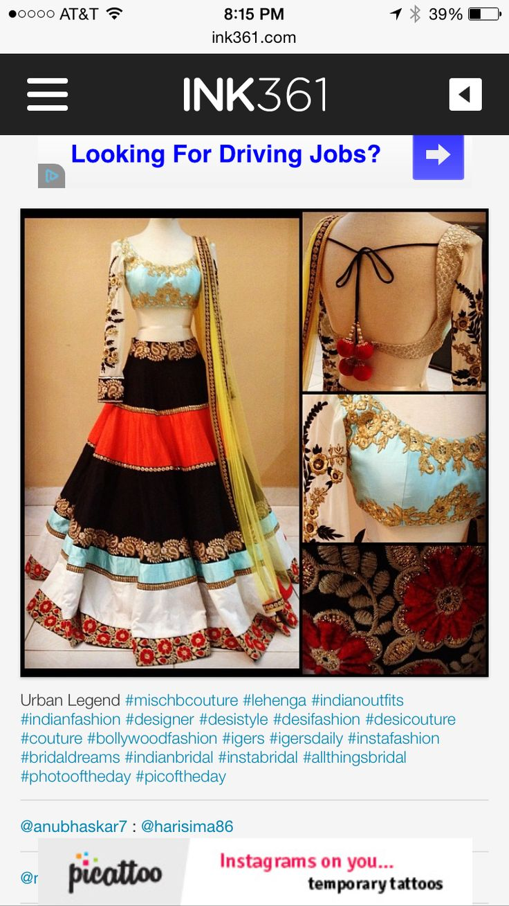 MischB Couture Lengha