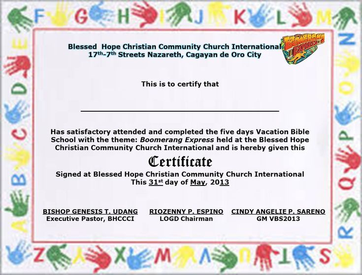 70 best Under Construction VBS images on Pinterest 3 years, 3rd - certificate samples