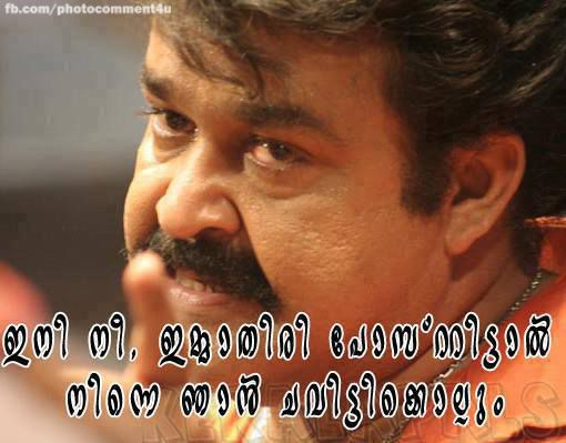 fb photo comment malayalam mohanlal