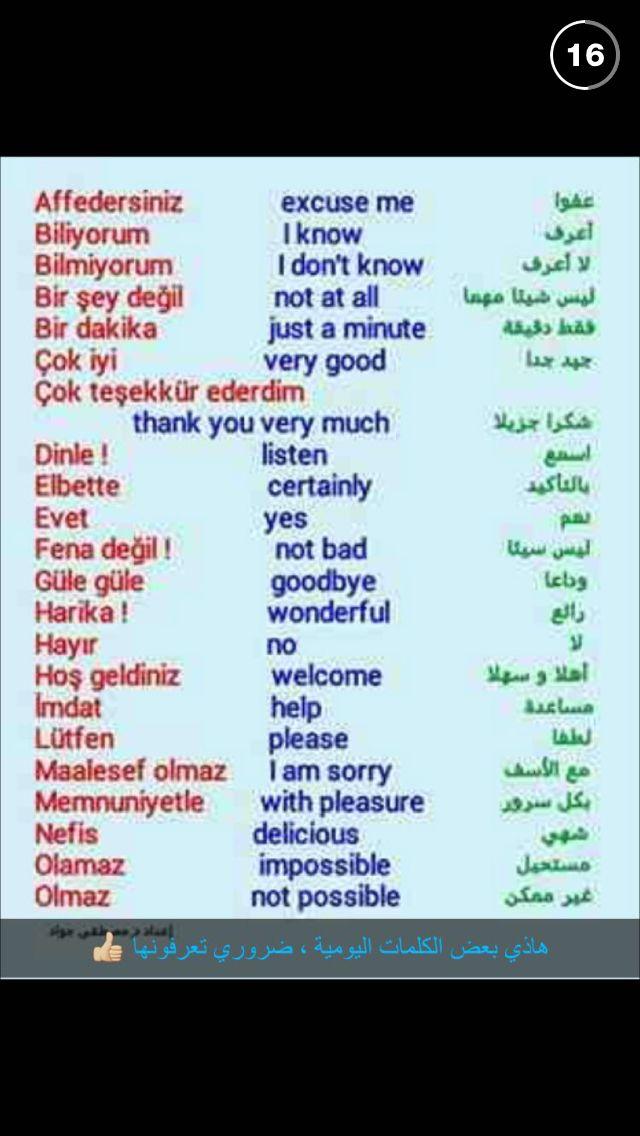 Turkçe  Snap : tr.974