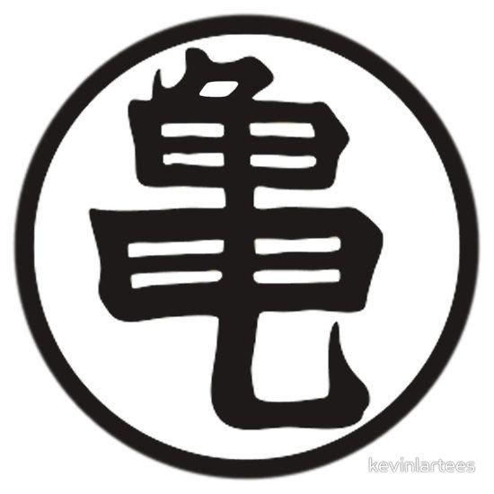 Dragonball Z Inspired Goku Kanji Symbol