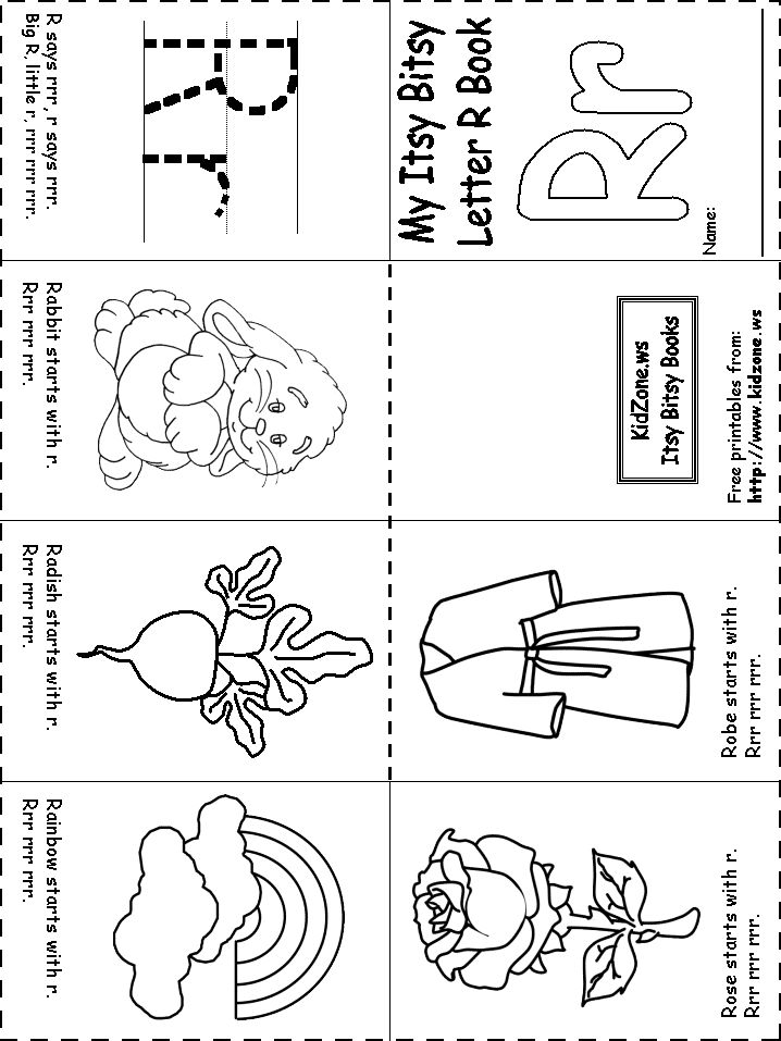 letter r coloring pages preschool - photo#26