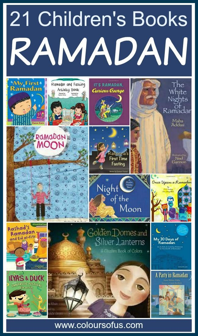 Children's Books about Ramadan, Ages 2 to 10