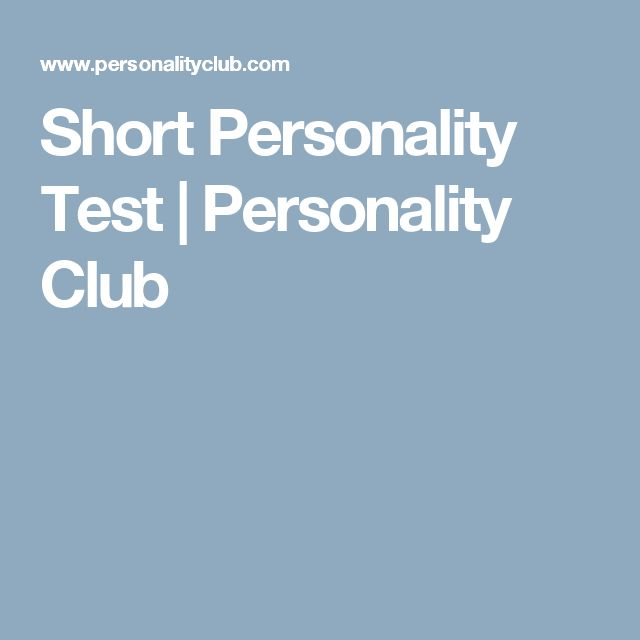 Short Personality Test | Personality Club