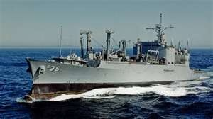 THE USS FLINT AE 32, 1993-1995  My tiger cruise will always be remembered with awe.