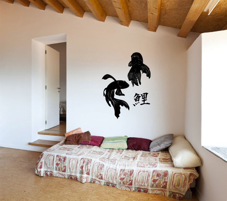 Japanese Koi Fish Silhouette with Kanji Lettering Vinyl Wall Words Decal Sticker Graphic