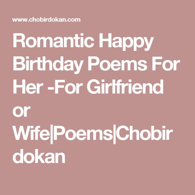 Happy Birthday Quotes For Her: 25+ Best Ideas About Romantic Birthday Poems On Pinterest