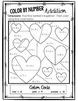 Valentine's Day Color By Number Differentiated Addition