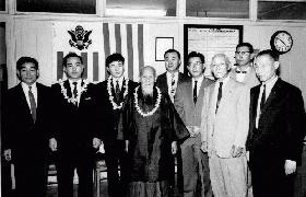 O-sensei's arrival in Honolulu on February 27, 1961: Long Ago, Osensei Arrival, February 27, Aikido Hawaii, Ki Aikido, O' Sensei Arrival, Hawaiian Islands