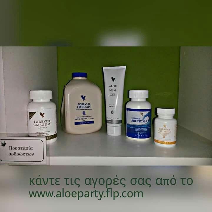 Προστατέψετε τις αρθρώσεις σας με τον πιο φυσικό τρόπο! Ρωτήστε μας πως μπορειτε να χρησιμοποιήσετε αυτό τον ιδανικό συνδυασμό. #aloevera #nutrition #naturalway  www.aloeparty.flp.com
