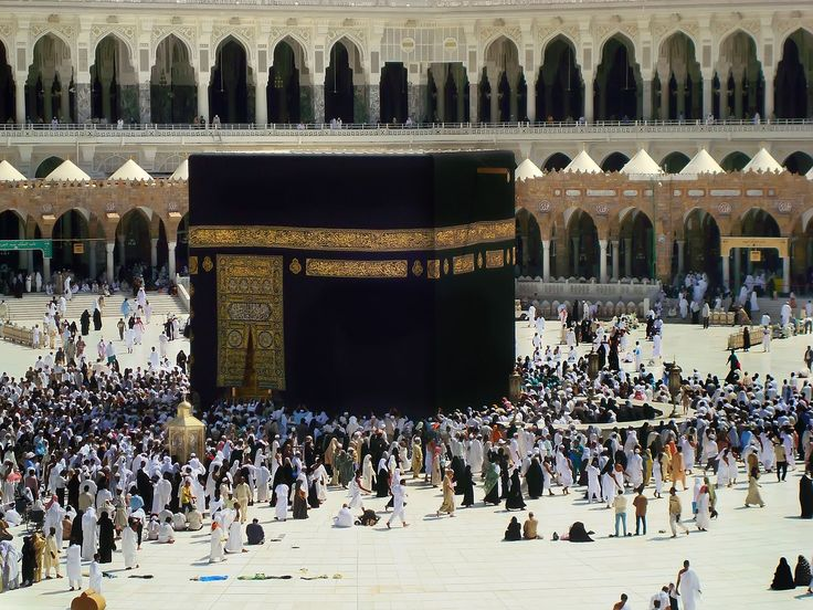 Kaaba -Mecca -Saudi Arabia-1Aug2008 - al-Kaʿba – Wikipedia