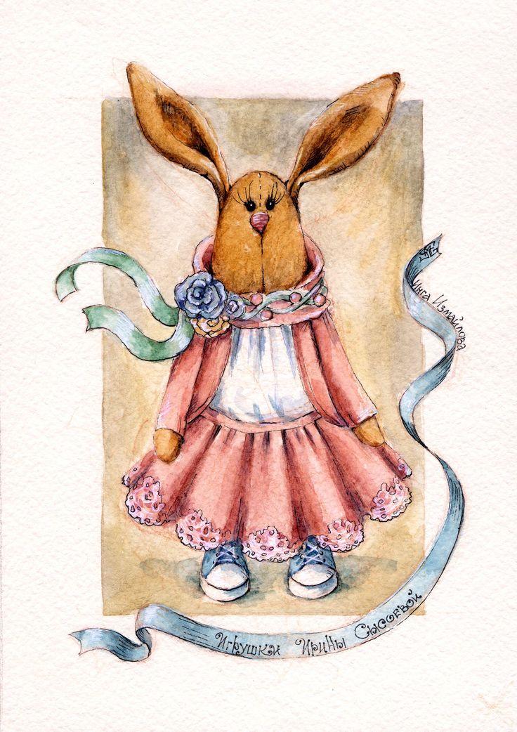 watercolor postcard по мотивам работ Ирины Сысоевой
