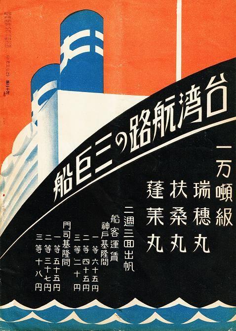 モダン周遊の画像 エキサイトブログ (blog)