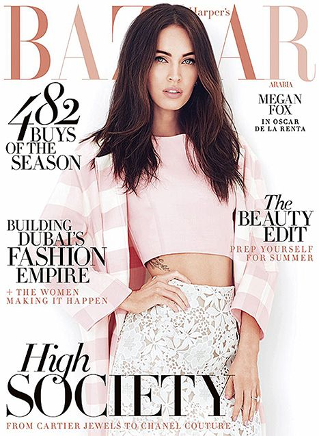 Megan Fox on the cover of Harper's Bazaar Arabia
