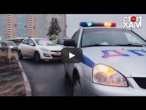 Stop a Douchebag - The Khimki Cutie