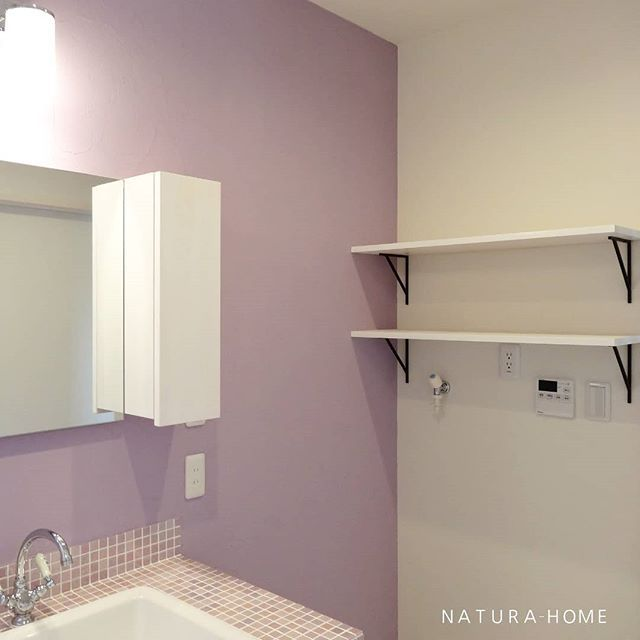 造作洗面台 のタイルと塗り壁は好きなカラーで 塗り壁は オンザ