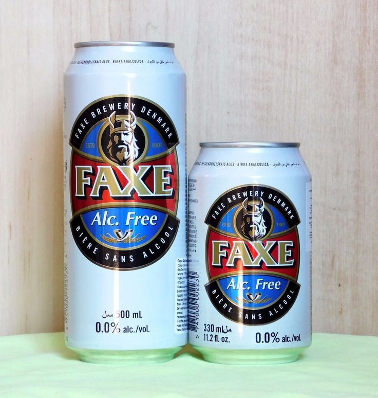 SALE! Set Empty Cans Of Danish Beer FAXE Alc. Free, 500 and 330 ml, 2017 - 2 pcs