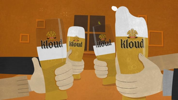Kloud(클라우드) 인포그래픽