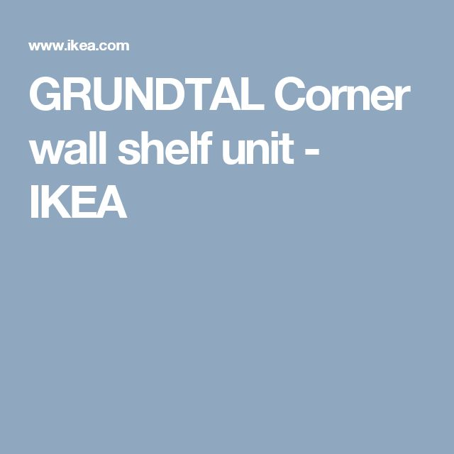 GRUNDTAL Corner wall shelf unit - IKEA