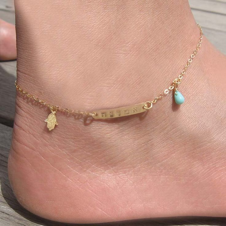 Name Gold Anklet Customized Ankle Bracelet 14k Gold
