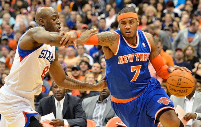 New York Knicks VS. Philadelphia 76ers, Basketball Betting, NBA Gambling Odds, Pick, Tips and Prediction