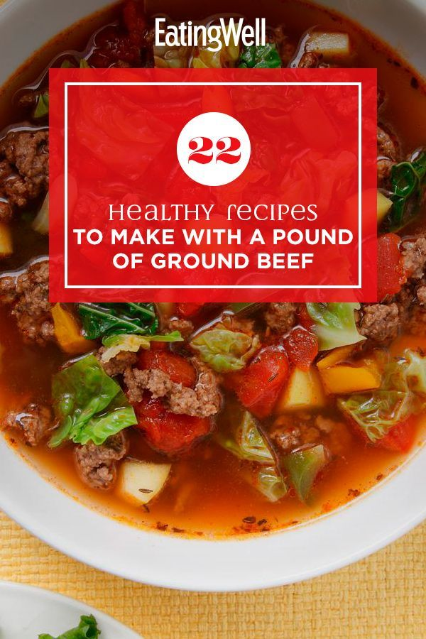 Lean Ground Beef Is A Great Ingredient To Have On Hand For Healthy Dinners It S Quick Cooking Inexpensive And Packed With Protein For
