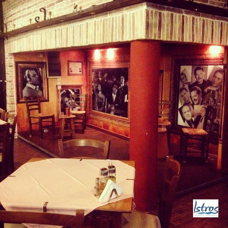 Our stage for live bands is dedicated to the greatest Greek actors and singers that have been.