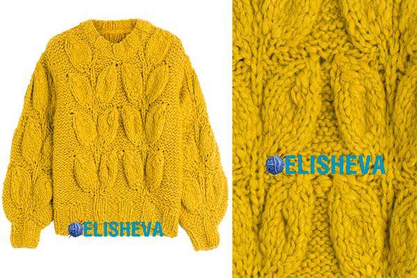 """Модный свитер из толстой пряжи с узором """"Листья"""" от Maison Margiela вязаный спицами"""