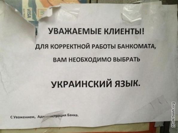Картинка 2261 - http://p2261.ukrbash.org/pt