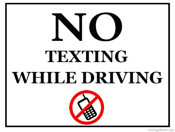 Printable No Texting While Driving Sign