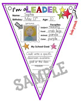 Great activity for back to school!  This banner can be hung in the classroom all year as a visual reminder for students of their goals.  Four different colored borders--2 designs--also in black and white!
