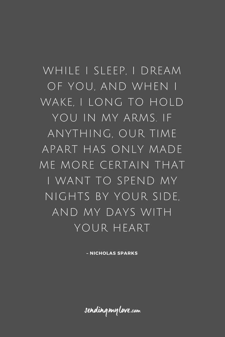 """Find quotes, relationship advice and gifts: www.sending-my-love.com """"While I sleep, I dream of you, and when I wake, I long to hold you in my arms. If anything, our time apart has only made me more certain that I want to spend my nights by your side, and my days with your heart"""" - Long distance Relationship quotes - #LDRquotes"""