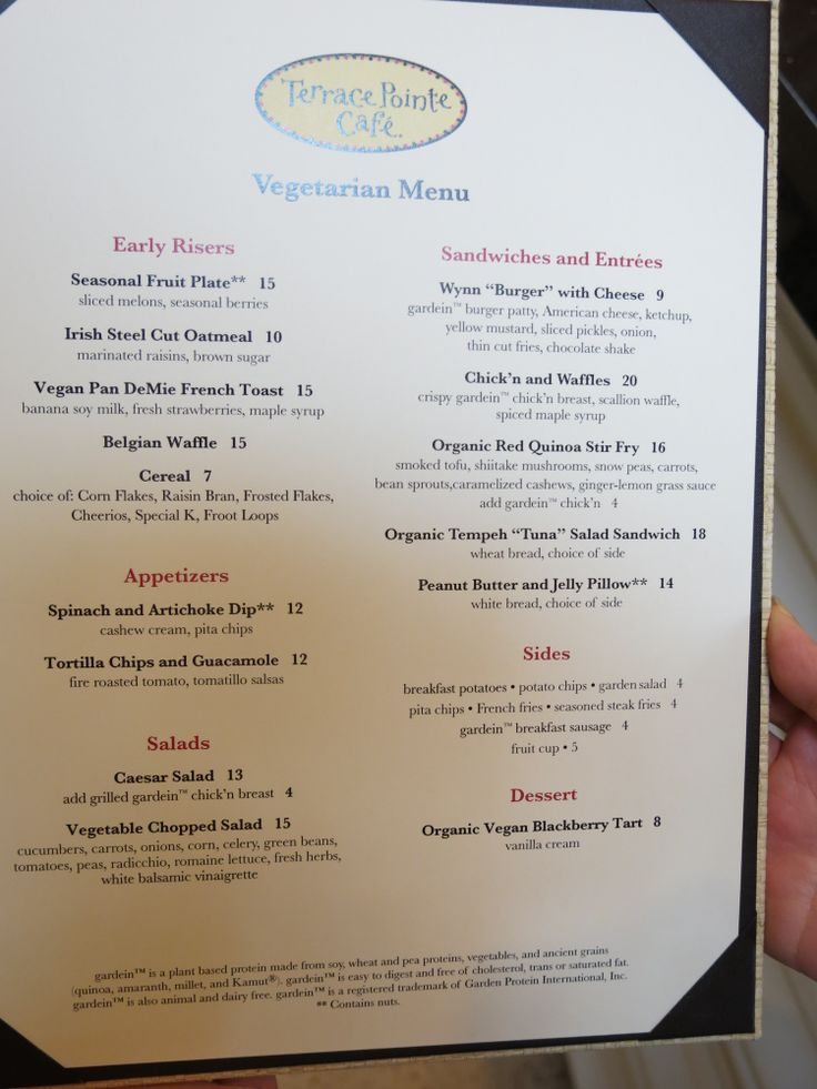 Terrace pointe cafe at the wynn in las vegas vegan for Terrace 45 menu
