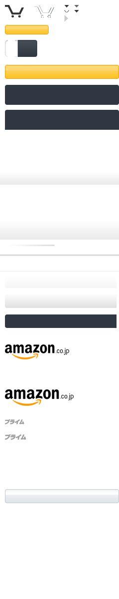 Amazon.co.jp: Paul Smith(ポールスミス)2463-V26R-1W ランドファスナー長財布 マルチカラー×アイボリー: シューズ&バッグ