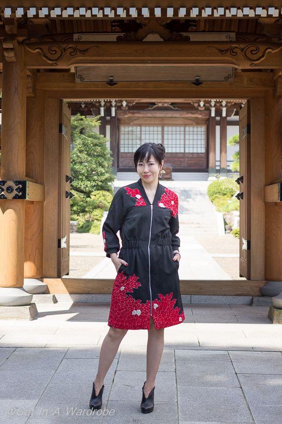 Named Clothing Beryl Bomber Dress - Kimono and Military