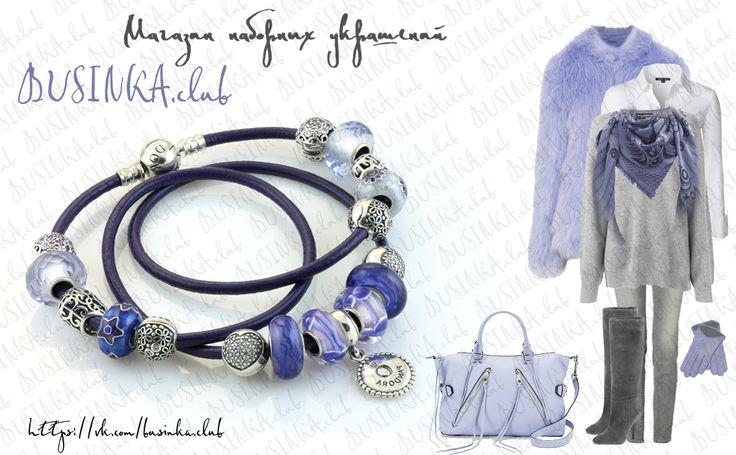 """Браслет """"Фиолетовый"""" Серебро 925, кожа, позолота, стразы, эмаль, стекло мурано"""