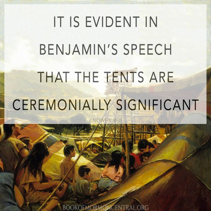 If King Benjamin's speech in Mosiah 2–6 took place as part of a Nephite celebration of the ancient Israelite Feast of Tabernacles, that would explain many of the elements described in the narrative as found in the Book of Mormon, including the details regarding the setting up of tents around the temple and the people remaining in them to hear their king speak.   https://knowhy.bookofmormoncentral.org/content/why-did-the-nephites-stay-in-their-tents-during-king-benjamin%E2%80%99s-speech