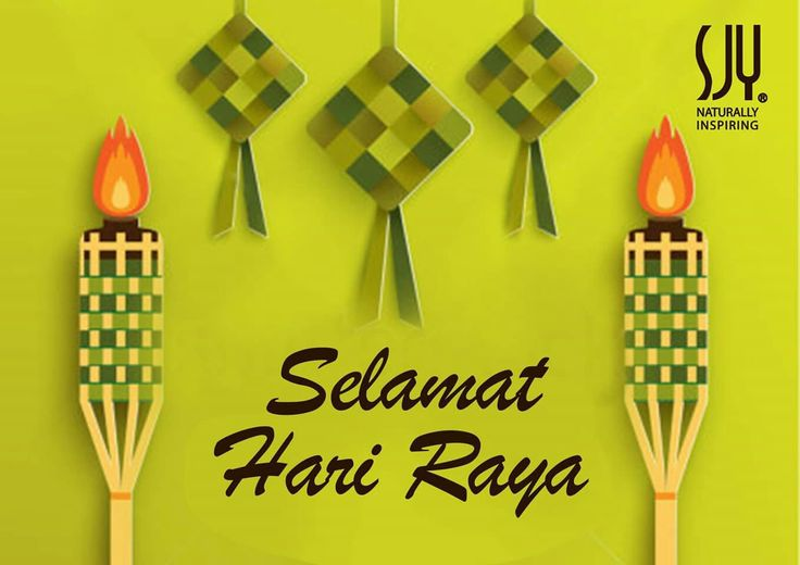 Selamat Hari Raya Aidilfitri to all muslims in the world and happy holiday to all non-muslims #selamathariraya #aidilfitri #enjoy #holiday #celebration