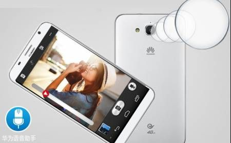 Huawei has launched a new Smartphone in China dubbed as Ascend GX1. It is priced at CNY 1590 ($256). It is available to buy from company's e-store.