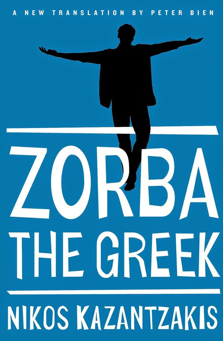 Drinks With Nick: Zorba the Drink