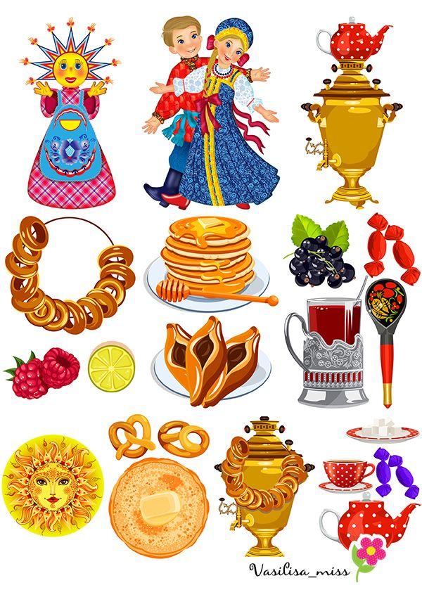 Картинки для оформления группы к празднику Масленица