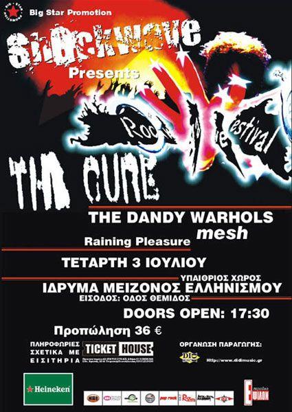 Rockwave Festival (SHOCKWAVE) 3-7-2002---OK I SAW THEM