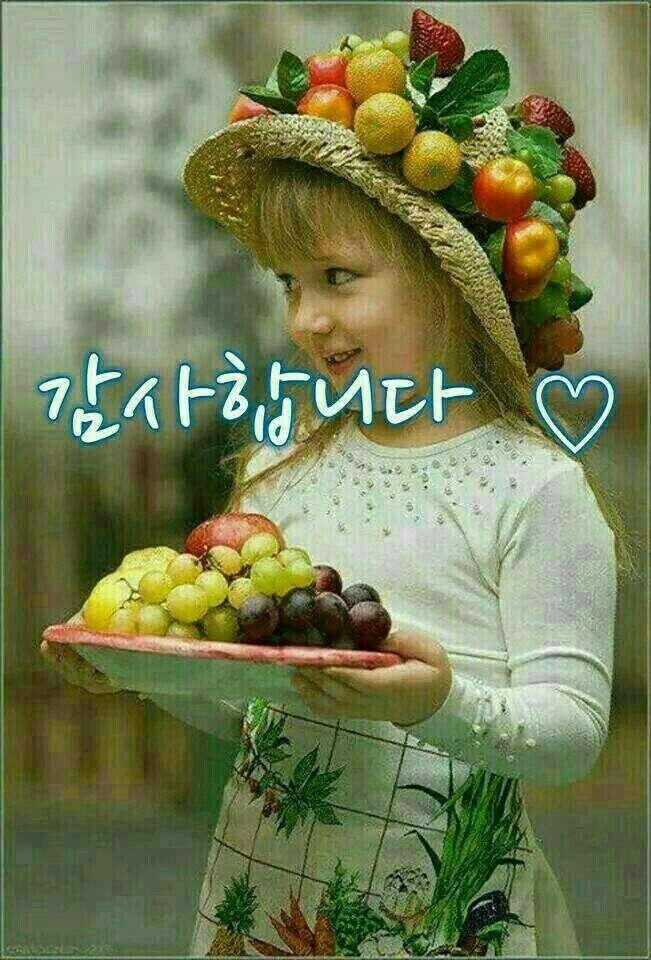[몽]인생이란 꿈이라오/색소폰   당신께 감사 드립니다.      참 좋은 사람들과 함께인생을 살아 간다는것은 참 행복한 일인거 같습니다.     밥은 먹을수록 살이 찐다하구 돈은 쓸수록 사람이 빛이 나구     나이는 먹을수록 슬프지만당신은 알수록 좋아지는건    비록 돈한푼 안드는 카톡 이지만 당신과 함께한  시간들이 즐거웠고행복했기