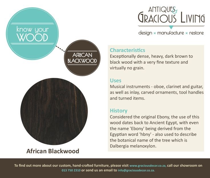 African Blackwood (Ebony)