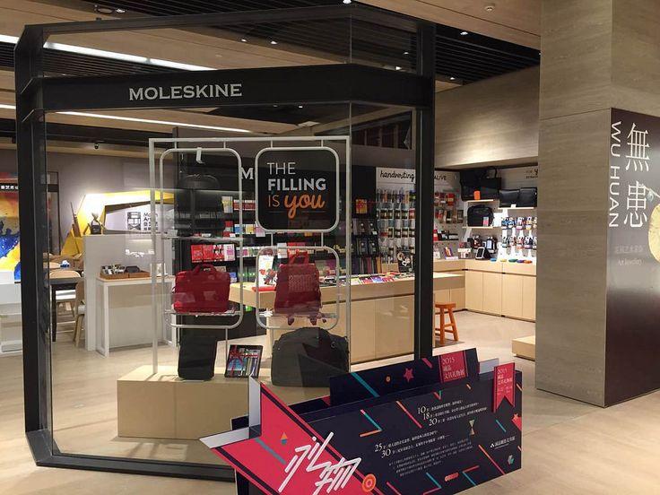 Moleskine Store I Suzhou Eslite Mall   8 Yue Lang street 10 am - 10 pm